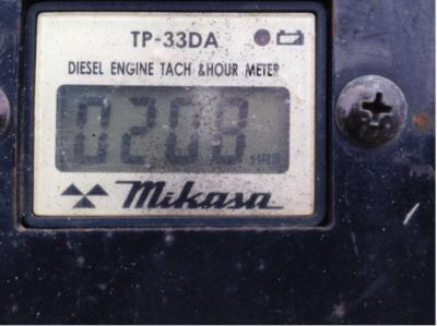 Detail photo of 2014 Mikasa MVH-508DZ from Construction Equipment Guide